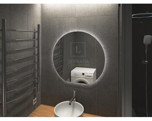 Зеркало в ванную комнату с подсветкой Леванто